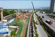 渭南:完善基础设施建设 提升群众幸福感