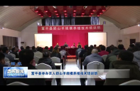 富平县举办百人奶山羊规模养殖技术培训班