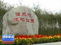 富平县传达学习中央一号文件