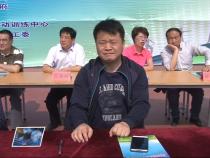 临渭新闻5月23日
