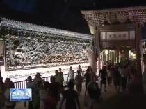 韩城古城文化街区盛大开放