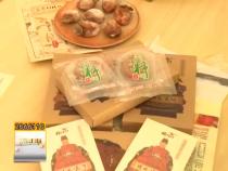 """富平柿饼成""""网红"""" """"文化""""助销售"""