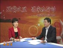 书记县长谈脱贫——富平县代县长张海乾
