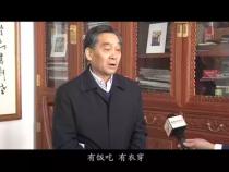 文化渭南3月24日