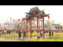 文化渭南3月17日