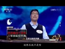 文化渭南4月14日