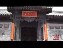 文化渭南5月19日
