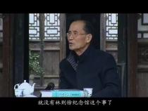 文化渭南5月5日