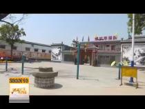 韩城:镇村气化保环境惠民生 天然气进入农家院