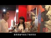 文化渭南6月30日