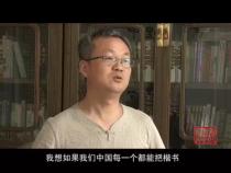 文化渭南7月14日