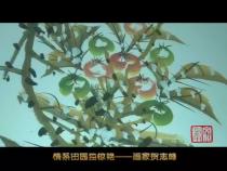 文化渭南7月7日