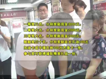 福彩零距离7月19日
