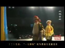 文化渭南8月25日