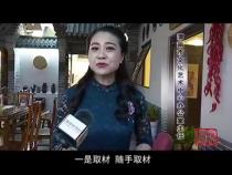文化渭南9月8日