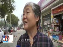 东秦百姓9月8日