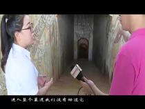 文化渭南10月13日