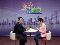 陶紫说健康10月26日
