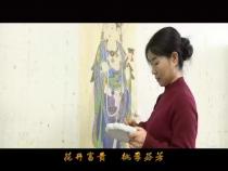 文化渭南11月24日