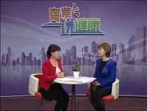 陶紫说健康11月30日