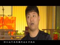 文化渭南12月15日