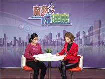 陶紫说健康12月28日