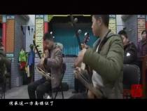 文化渭南1月12日