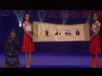 文化渭南1月26日