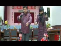 文化渭南1月19日