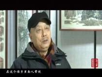 文化渭南2月9日