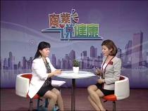 陶紫说健康3月15日