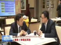 渭南新闻3月7日