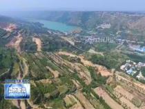 渭南新闻3月12日
