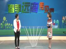 陶紫说健康4月16日