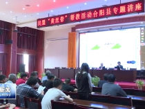 """民盟渭南市委""""黄丝带""""帮教行动在合阳启动"""