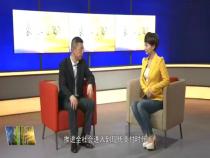 东秦金融5月25日