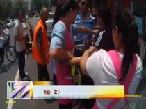 大荔:女子违停遇交警 不认错还耍泼被处罚