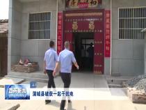 蒲城县破获一起干扰电子磅减轻粮食称重案