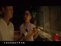 文化渭南6月15日