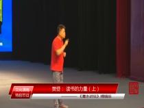 文化渭南7月13日