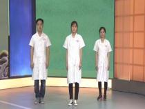 陶紫说健康7月23日