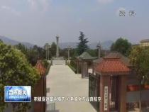 渭南新闻7月13日