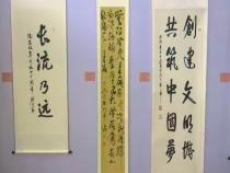 文化渭南8月24日