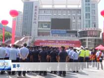 富平县电动车物联网防控系统正式运行