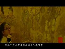 文化渭南9月7日