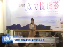 渭南新闻11月28日