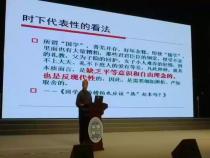 文化渭南11月9日