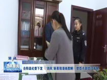 渭南新闻11月21日