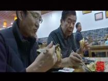 文化渭南11月30日