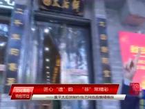 文化渭南11月16日